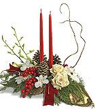 Holiday Elegance Centerpiece