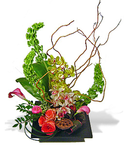 Design your own ikebana style arrangement avante gardens for Make your own flower arrangement