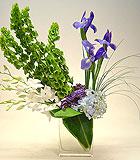 Serene Water Garden Vase